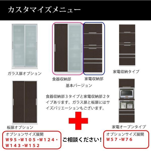隠れる 隠せる キッチンボード 162 日本製 大川家具 完成品 収納自慢の食器棚 キッチン収納 おしゃれ 木製 引き戸 引き出し 大容量 開封設置付き 送料無料|habitz-mall|17