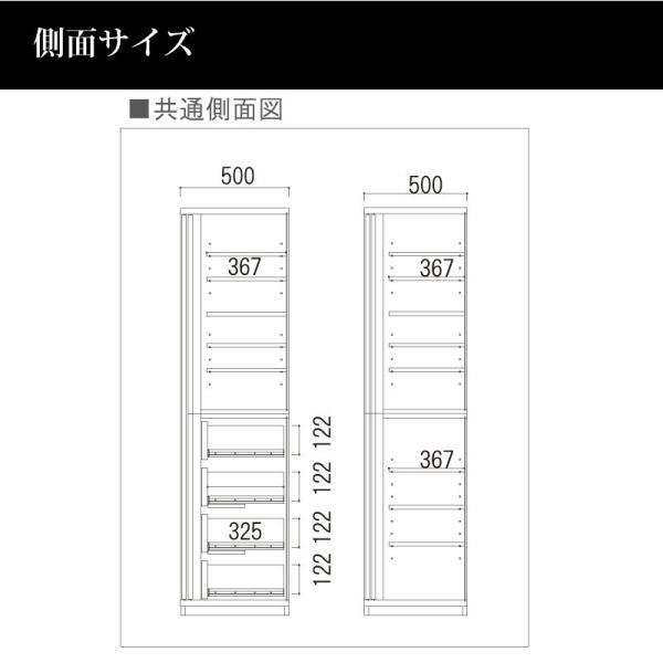 隠れる 隠せる キッチンボード 162 日本製 大川家具 完成品 収納自慢の食器棚 キッチン収納 おしゃれ 木製 引き戸 引き出し 大容量 開封設置付き 送料無料|habitz-mall|04