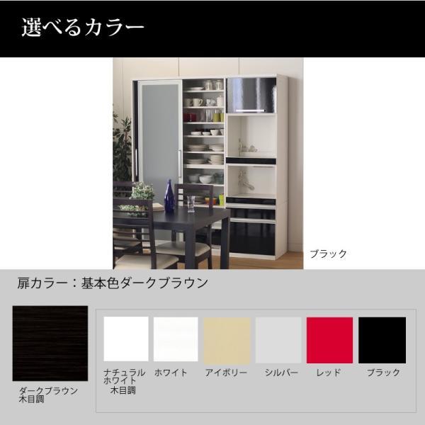 隠れる 隠せる キッチンボード 162 日本製 大川家具 完成品 収納自慢の食器棚 キッチン収納 おしゃれ 木製 引き戸 引き出し 大容量 開封設置付き 送料無料|habitz-mall|05