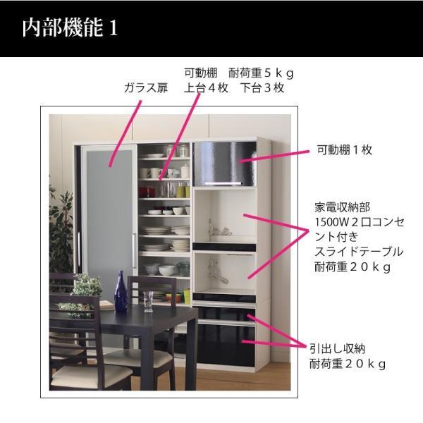 隠れる 隠せる キッチンボード 162 日本製 大川家具 完成品 収納自慢の食器棚 キッチン収納 おしゃれ 木製 引き戸 引き出し 大容量 開封設置付き 送料無料|habitz-mall|06
