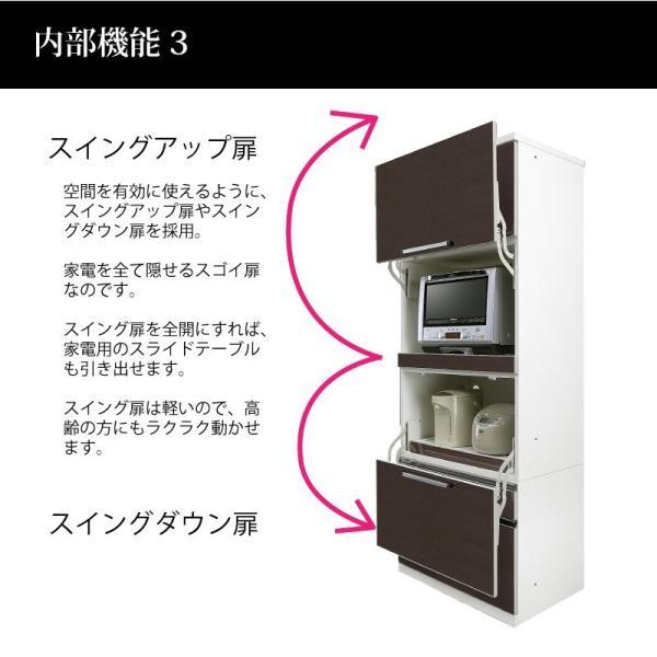 隠れる 隠せる キッチンボード 162 日本製 大川家具 完成品 収納自慢の食器棚 キッチン収納 おしゃれ 木製 引き戸 引き出し 大容量 開封設置付き 送料無料|habitz-mall|08