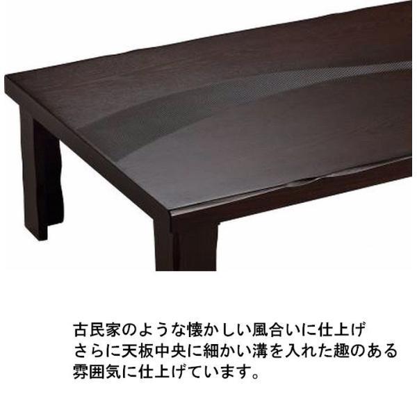 こたつテーブル 150 長方形 本体 リビングテーブル おしゃれ 木製 日本製 家具調こたつ 軽い コタツ こたつ ローテーブル