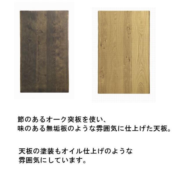 こたつテーブル 135 こたつ 長方形 本体 おしゃれ リビングテーブル 家具調こたつ 日本製 シンプル ローテーブル コタツ センターテーブ|habitz-mall|03