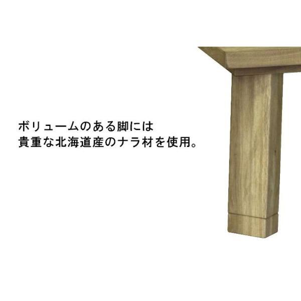 こたつテーブル 135 こたつ 長方形 本体 おしゃれ リビングテーブル 家具調こたつ 日本製 シンプル ローテーブル コタツ センターテーブ|habitz-mall|04