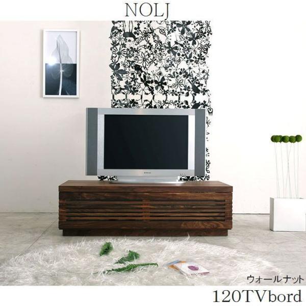 テレビボード テレビ台 ローボード 120 おしゃれ 無垢 ウォールナット ブラックチェリー 完成品 日本製 habitz-mall