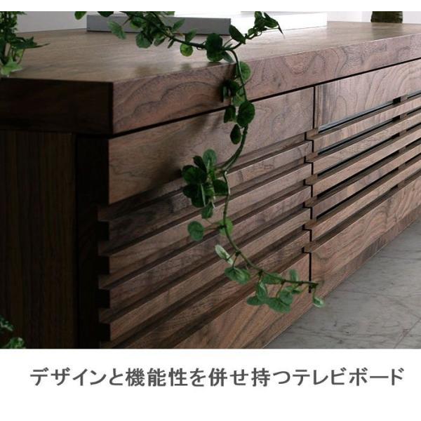 テレビボード テレビ台 ローボード 120 おしゃれ 無垢 ウォールナット ブラックチェリー 完成品 日本製 habitz-mall 03