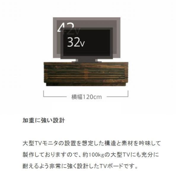 テレビボード テレビ台 ローボード 120 おしゃれ 無垢 ウォールナット ブラックチェリー 完成品 日本製 habitz-mall 04