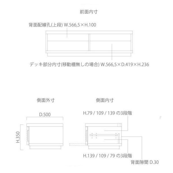 テレビボード テレビ台 ローボード 120 おしゃれ 無垢 ウォールナット ブラックチェリー 完成品 日本製 habitz-mall 05