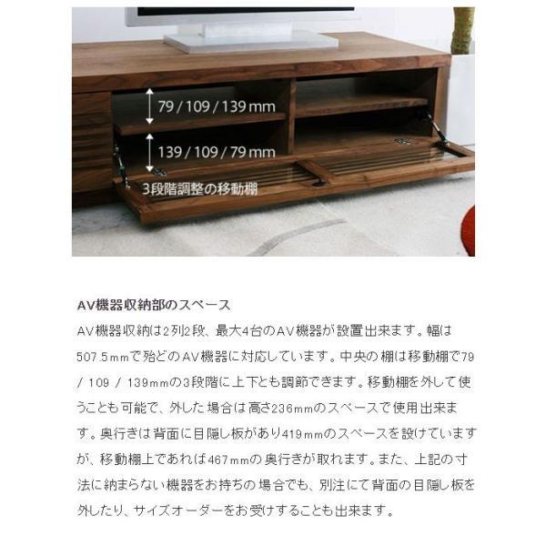 テレビボード テレビ台 ローボード 120 おしゃれ 無垢 ウォールナット ブラックチェリー 完成品 日本製 habitz-mall 06