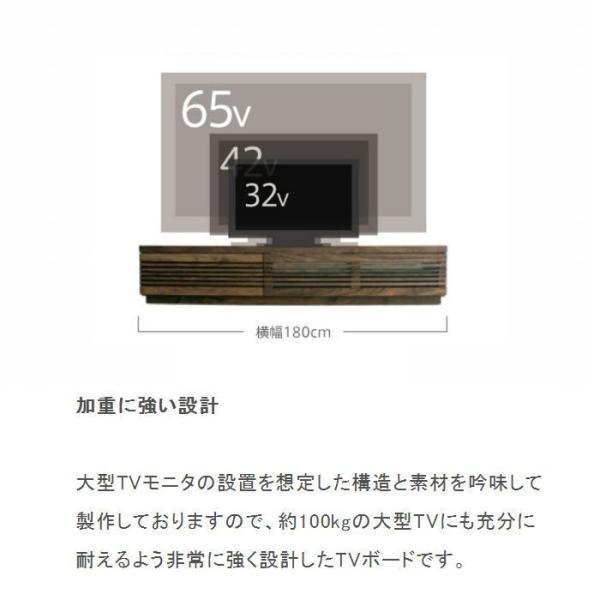 テレビボード テレビ台 ローボード 180 完成品 日本製 おしゃれ 無垢 ウォールナット ブラックチェリー オーク サクラ 4素材から選べる habitz-mall 03