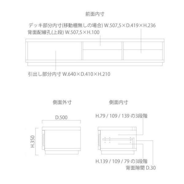 テレビボード テレビ台 ローボード 180 完成品 日本製 おしゃれ 無垢 ウォールナット ブラックチェリー オーク サクラ 4素材から選べる habitz-mall 04