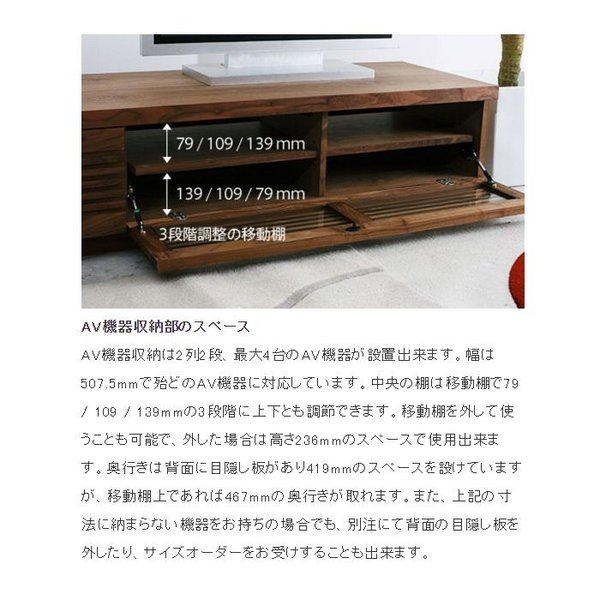 テレビボード テレビ台 ローボード 180 完成品 日本製 おしゃれ 無垢 ウォールナット ブラックチェリー オーク サクラ 4素材から選べる habitz-mall 05