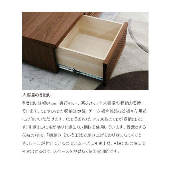テレビボード テレビ台 ローボード 180 完成品 日本製 おしゃれ 無垢 ウォールナット ブラックチェリー オーク サクラ 4素材から選べる habitz-mall 06
