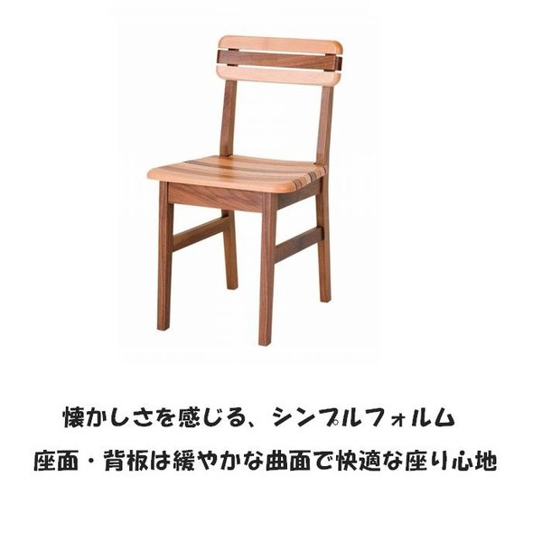 0 学習椅子 木製 プック ワーキングチェア 学習机用イス 日本製 無垢 椅子 ダイニングチェア リビングチェア 送料無料|habitz-mall|02