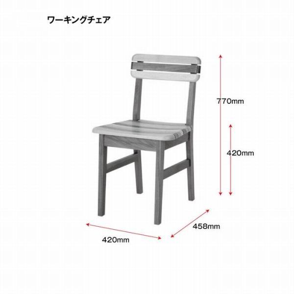 0 学習椅子 木製 プック ワーキングチェア 学習机用イス 日本製 無垢 椅子 ダイニングチェア リビングチェア 送料無料|habitz-mall|04