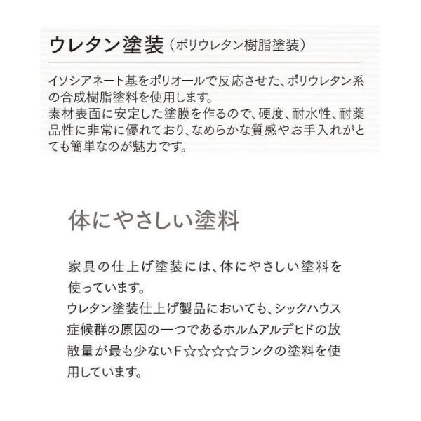 0 学習椅子 木製 プック ワーキングチェア 学習机用イス 日本製 無垢 椅子 ダイニングチェア リビングチェア 送料無料|habitz-mall|05
