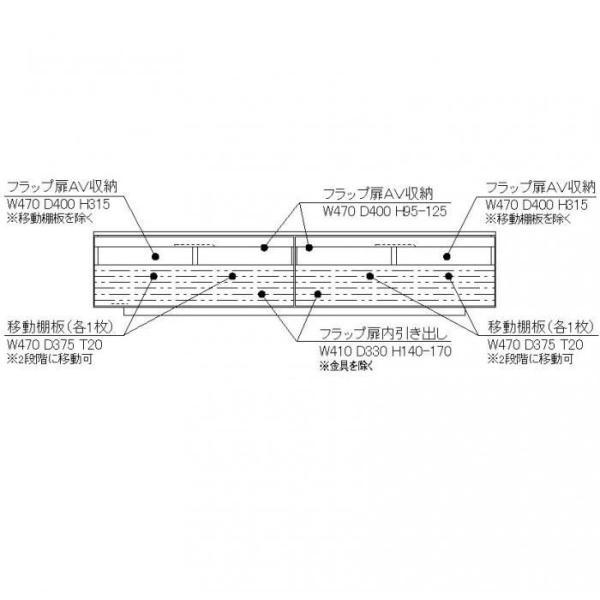 テレビボード テレビ台 ローボード 日本製 180 200 220 240 4サイズより選択 おしゃれ 引き出し付き 無垢 木製 3素材より選択 開梱設置無料 送料無料|habitz-mall|03