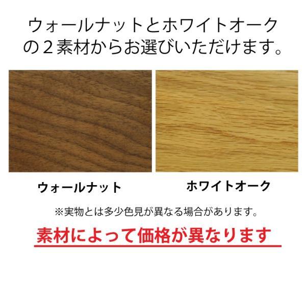 テレビボード テレビ台 ローボード 日本製 180 200 220 240 4サイズより選択 おしゃれ 引き出し付き 無垢 木製 3素材より選択 開梱設置無料 送料無料|habitz-mall|04