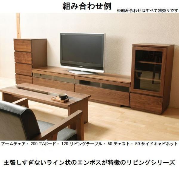 テレビボード テレビ台 ローボード 日本製 180 200 220 240 4サイズより選択 おしゃれ 引き出し付き 無垢 木製 3素材より選択 開梱設置無料 送料無料|habitz-mall|06