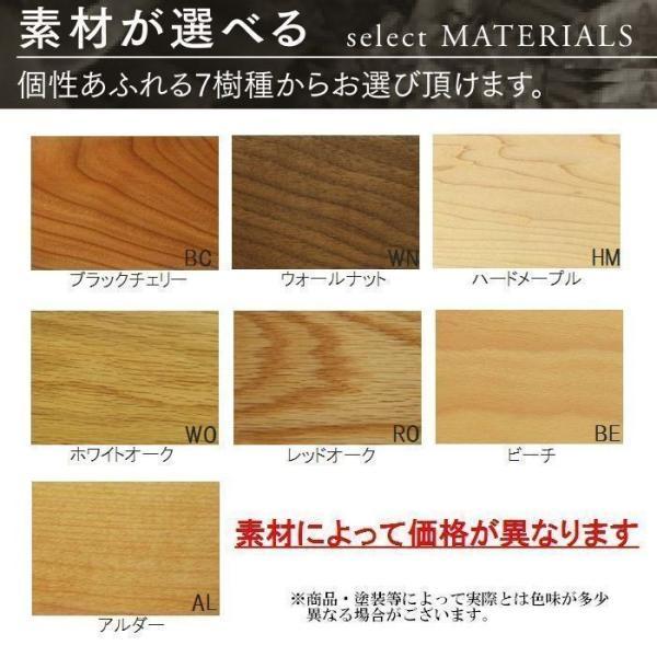 こたつテーブル 家具調こたつ おしゃれ 長方形 180×85 こたつ本体 日本製 木製 無垢 ヒーターユニット付き 開梱設置組立て送料無料
