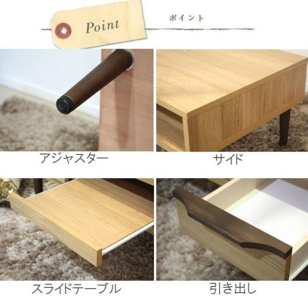 テーブル 104 長方形 おしゃれ 木製 収納 リビングテーブル ローテーブル センターテーブル ソファテーブル|habitz-mall|06