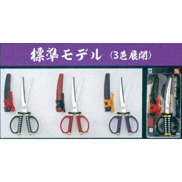ニッケン刃物 日本刀はさみ『関伝の美』 標準モデル|habu-net-shop|02