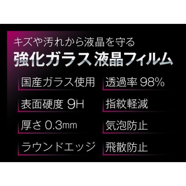 日本製ガラス0.3mm iPhone7、iPhone6s、iPhone6、iPhone7 Plus、6sPlusガラスフィルム 国産 液晶ガラス保護フィルム 保護ガラス 保護フィルム 保護シール hac2ichiba 02