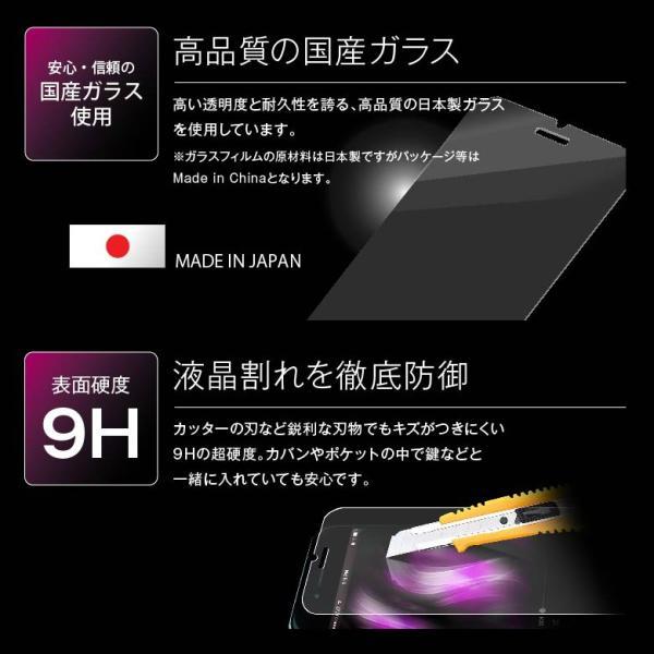 日本製ガラス0.3mm iPhone7、iPhone6s、iPhone6、iPhone7 Plus、6sPlusガラスフィルム 国産 液晶ガラス保護フィルム 保護ガラス 保護フィルム 保護シール hac2ichiba 03