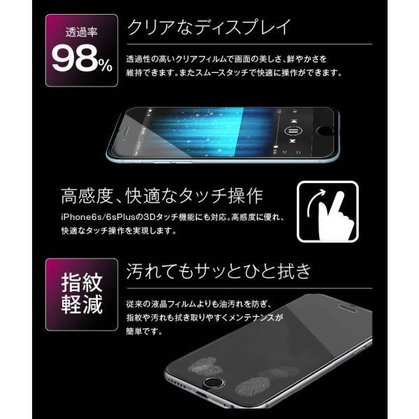 日本製ガラス0.3mm iPhone7、iPhone6s、iPhone6、iPhone7 Plus、6sPlusガラスフィルム 国産 液晶ガラス保護フィルム 保護ガラス 保護フィルム 保護シール hac2ichiba 05