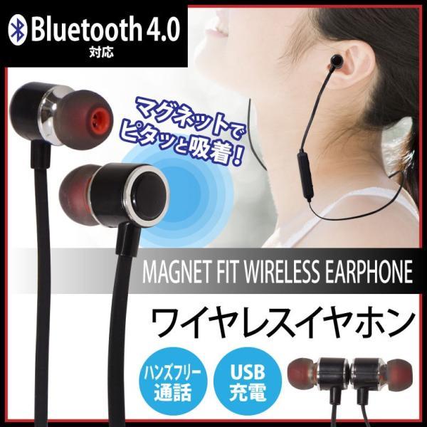 ワイヤレスイヤホン イヤホン Bluetooth  ブルートゥース iPhone アイフォン アンドロイド スマホ  通話 音楽 技適認証済|hac2ichiba