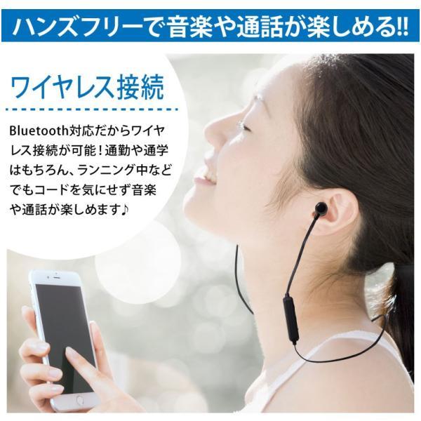 ワイヤレスイヤホン イヤホン Bluetooth  ブルートゥース iPhone アイフォン アンドロイド スマホ  通話 音楽 技適認証済|hac2ichiba|03