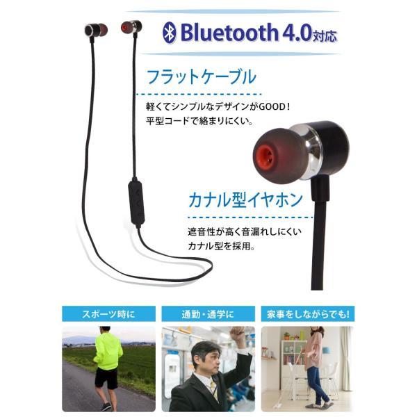 ワイヤレスイヤホン イヤホン Bluetooth  ブルートゥース iPhone アイフォン アンドロイド スマホ  通話 音楽 技適認証済|hac2ichiba|04