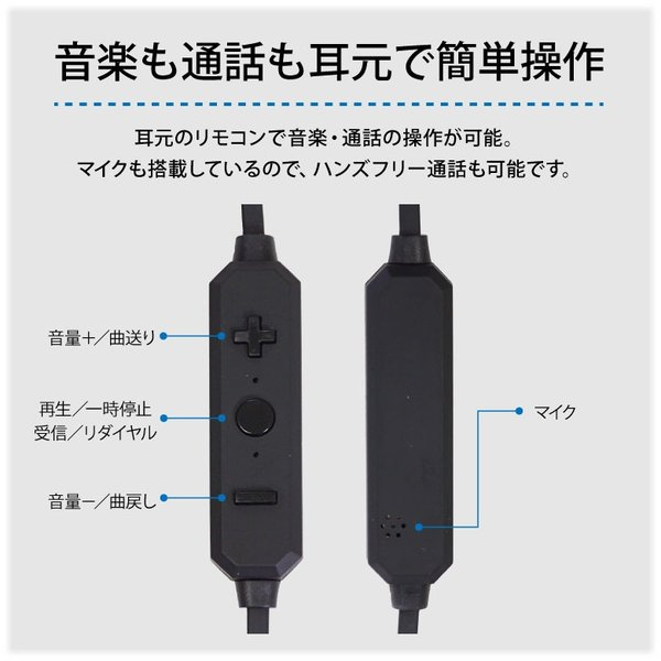 Bluetooth ワイヤレス イヤホン イヤフォン ブルートゥース  通話 音楽 iPhone アイフォン アンドロイド スマホ 技適認証済|hac2ichiba|06