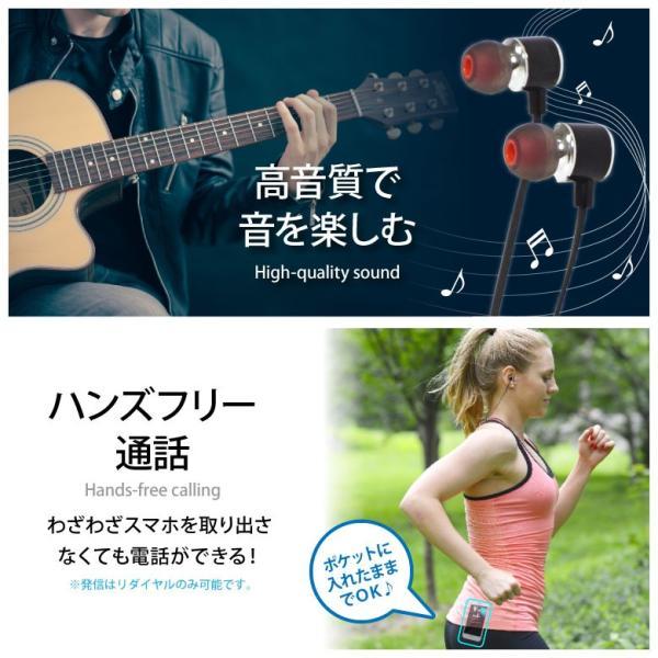 ワイヤレスイヤホン イヤホン Bluetooth  ブルートゥース iPhone アイフォン アンドロイド スマホ  通話 音楽 技適認証済|hac2ichiba|07