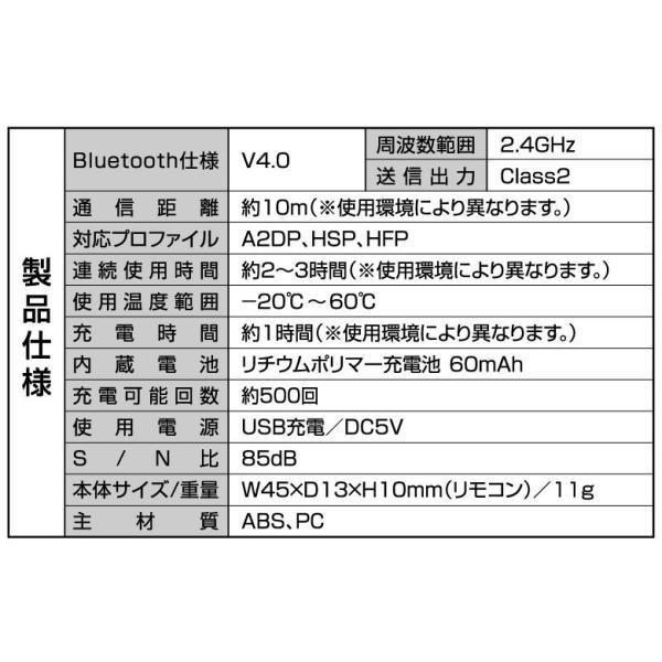 ワイヤレスイヤホン イヤホン Bluetooth  ブルートゥース iPhone アイフォン アンドロイド スマホ  通話 音楽 技適認証済|hac2ichiba|09