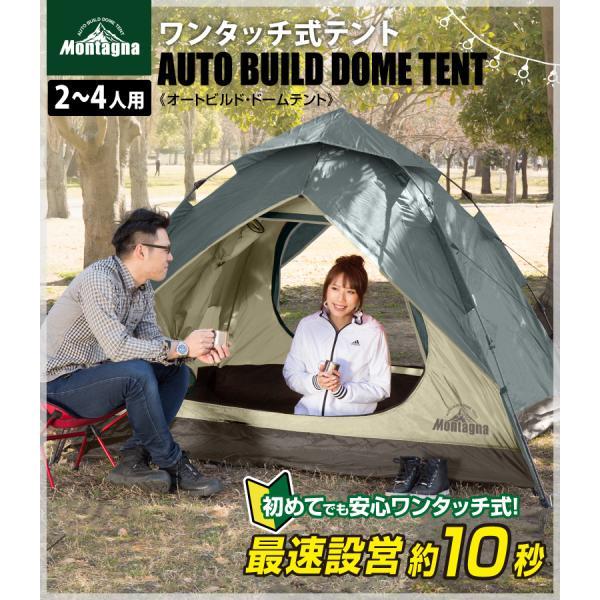 ワンタッチテント テント フルクローズ 4人用 5人用 タープテント 公園 簡単組立 ビーチテント サンシェード アウトドア  キャンプ バーベキュー hac2ichiba 02