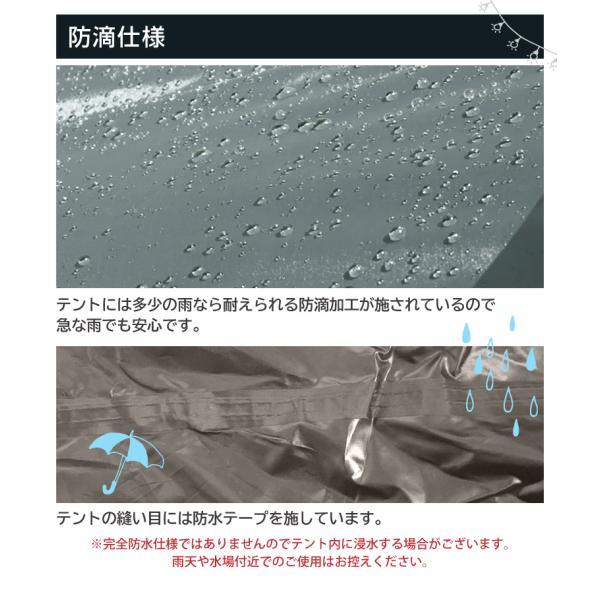 ワンタッチテント テント フルクローズ 4人用 5人用 タープテント 公園 簡単組立 ビーチテント サンシェード アウトドア  キャンプ バーベキュー hac2ichiba 11