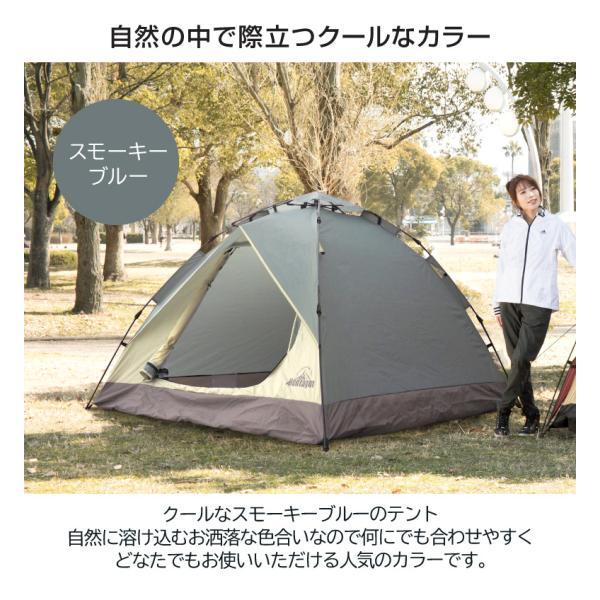 ワンタッチテント テント フルクローズ 4人用 5人用 タープテント 公園 簡単組立 ビーチテント サンシェード アウトドア  キャンプ バーベキュー hac2ichiba 13