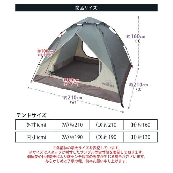 ワンタッチテント テント フルクローズ 4人用 5人用 タープテント 公園 簡単組立 ビーチテント サンシェード アウトドア  キャンプ バーベキュー hac2ichiba 14