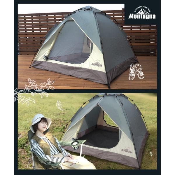 ワンタッチテント テント フルクローズ 4人用 5人用 タープテント 公園 簡単組立 ビーチテント サンシェード アウトドア  キャンプ バーベキュー hac2ichiba 03
