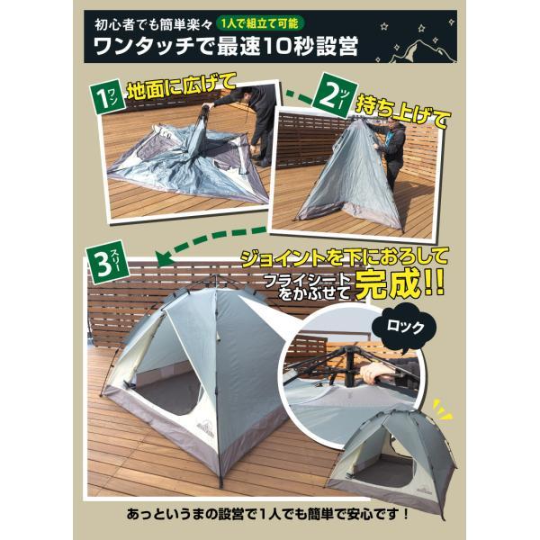 ワンタッチテント テント フルクローズ 4人用 5人用 タープテント 公園 簡単組立 ビーチテント サンシェード アウトドア  キャンプ バーベキュー hac2ichiba 04