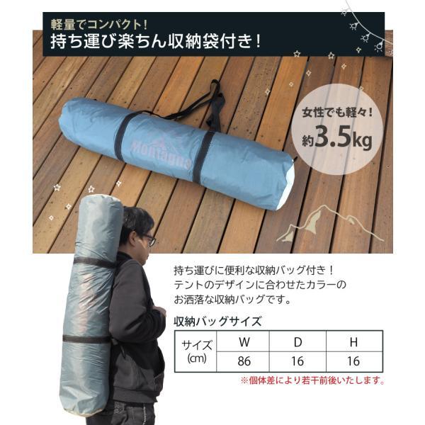 ワンタッチテント テント フルクローズ 4人用 5人用 タープテント 公園 簡単組立 ビーチテント サンシェード アウトドア  キャンプ バーベキュー hac2ichiba 05