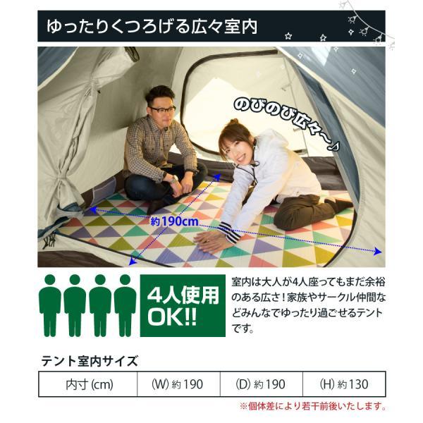 ワンタッチテント テント フルクローズ 4人用 5人用 タープテント 公園 簡単組立 ビーチテント サンシェード アウトドア  キャンプ バーベキュー hac2ichiba 06