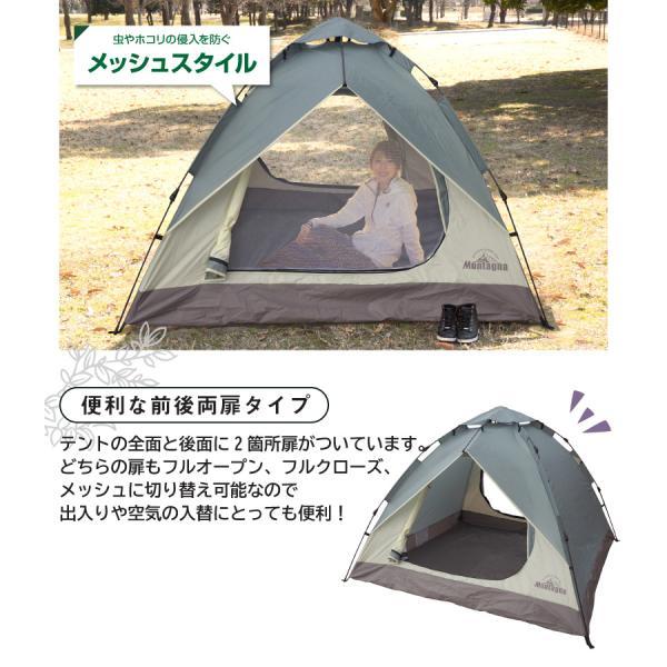 ワンタッチテント テント フルクローズ 4人用 5人用 タープテント 公園 簡単組立 ビーチテント サンシェード アウトドア  キャンプ バーベキュー hac2ichiba 09