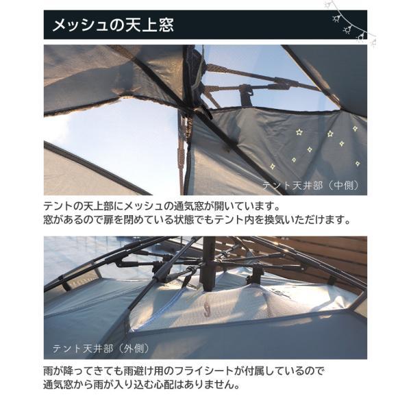 ワンタッチテント テント フルクローズ 4人用 5人用 タープテント 公園 簡単組立 ビーチテント サンシェード アウトドア  キャンプ バーベキュー hac2ichiba 10