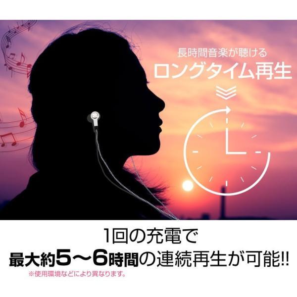 ワイヤレスイヤホン Bluetooth イヤホン ブルートゥース カラフル  ハンズフリー 通話 音楽 iPhone アイフォン アンドロイド スマホ スマートフォン おしゃれ|hac2ichiba|03