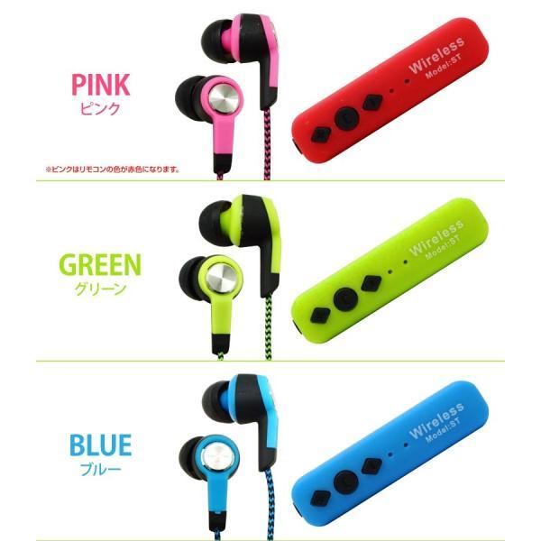 ワイヤレスイヤホン Bluetooth イヤホン ブルートゥース カラフル  ハンズフリー 通話 音楽 iPhone アイフォン アンドロイド スマホ スマートフォン おしゃれ|hac2ichiba|06