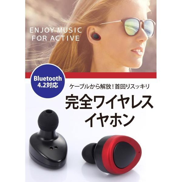 ワイヤレスイヤホン Bluetooth 完全ワイヤレスイヤホン ブルートゥース  片耳、両耳対応  iPhone  アイフォン Siri対応 スマホ ハンズツリー通話|hac2ichiba|02
