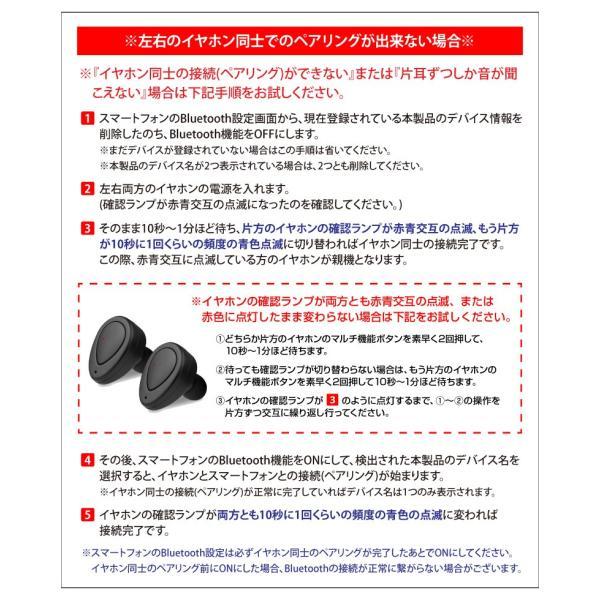 ワイヤレスイヤホン Bluetooth 完全ワイヤレスイヤホン ブルートゥース  片耳、両耳対応  iPhone  アイフォン Siri対応 スマホ ハンズツリー通話|hac2ichiba|12