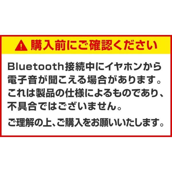 ワイヤレスイヤホン Bluetooth 完全ワイヤレスイヤホン ブルートゥース  片耳、両耳対応  iPhone  アイフォン Siri対応 スマホ ハンズツリー通話|hac2ichiba|14